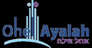 Ohel Ayalah